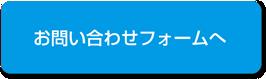 大貫(税務・会計・不動産鑑定)事務所